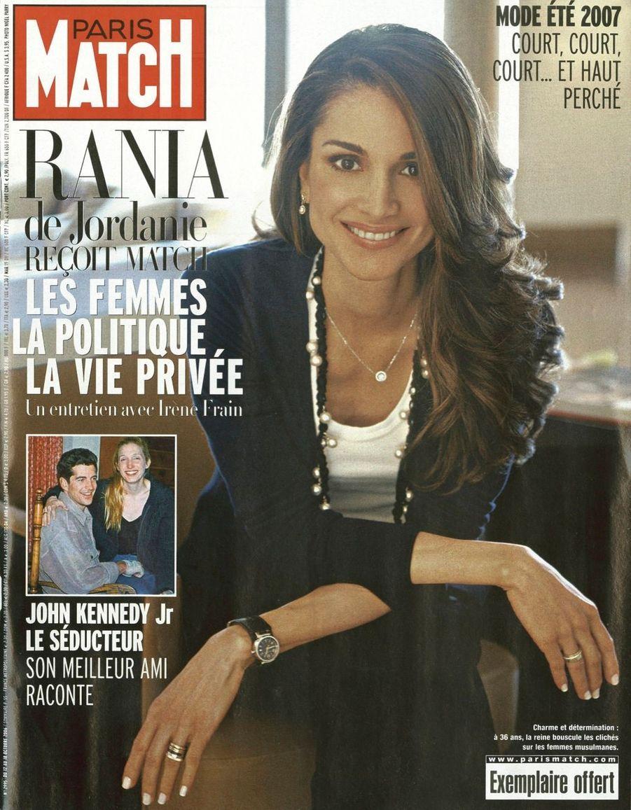 La reine Rania en couverture de Paris Match en 2006
