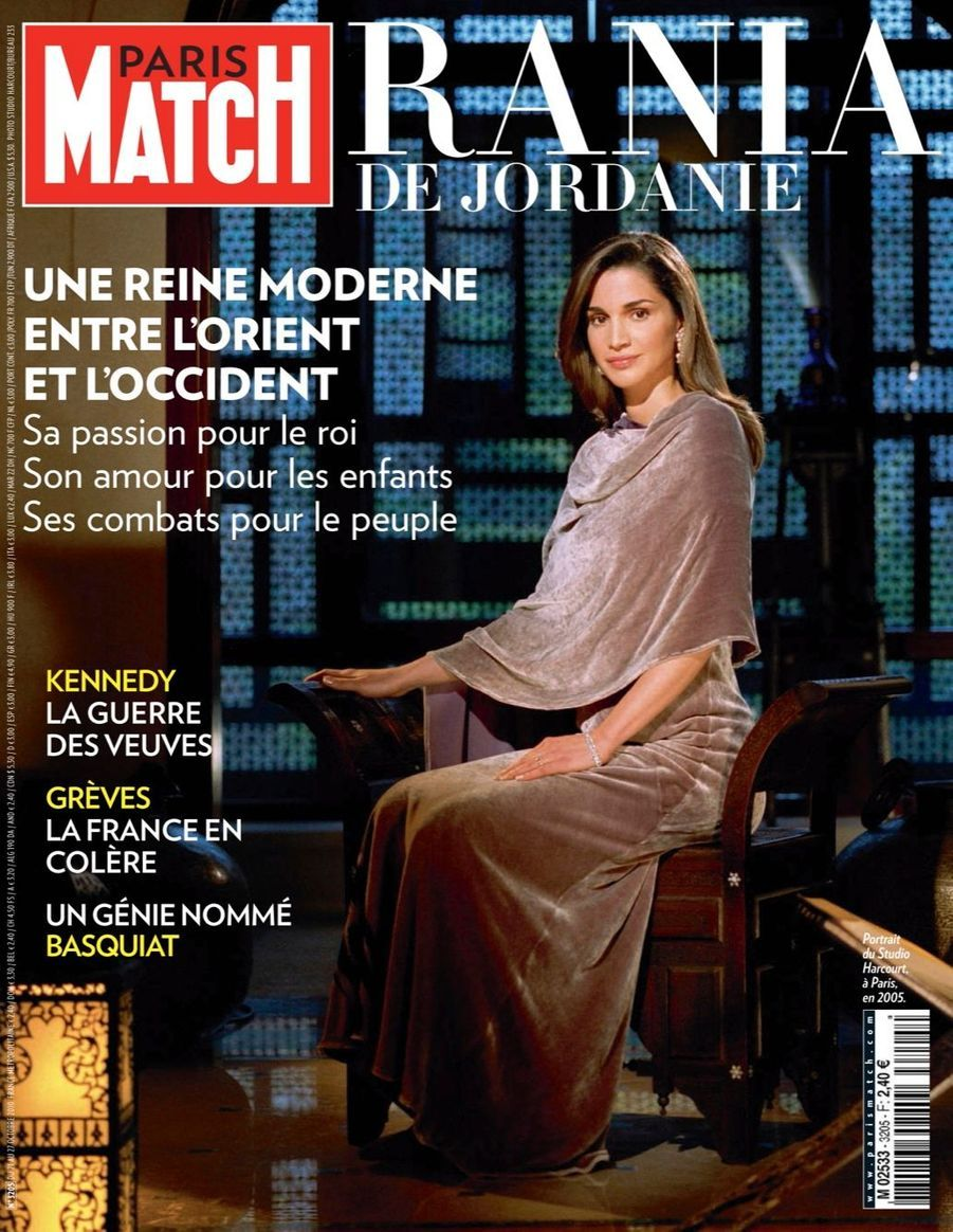 La reine Rania en couverture de Paris Match en 2010