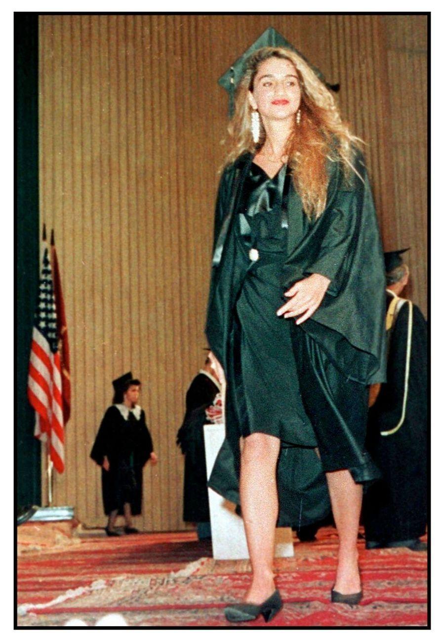 La reine Rania étudiante à l'Université Américaine du Caire en 1991