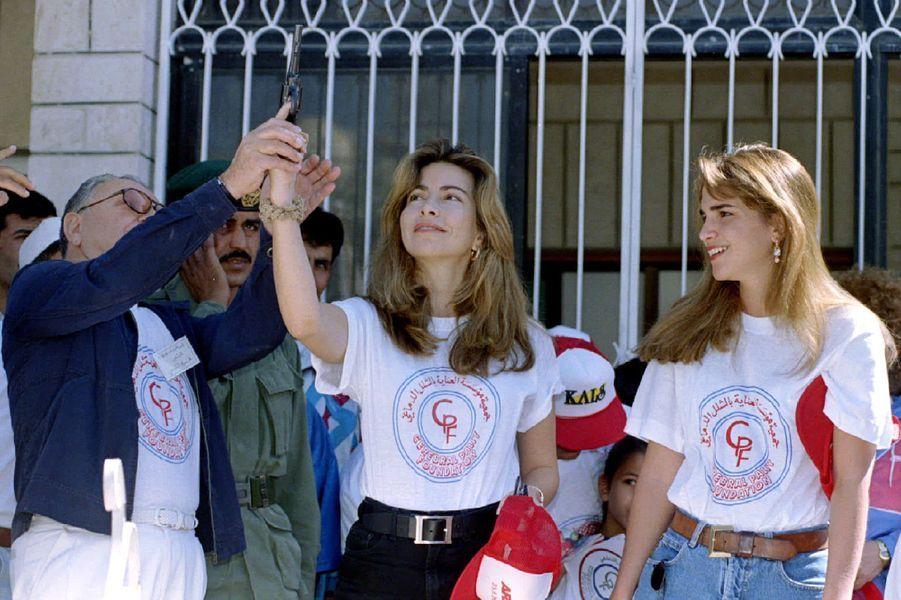 Rania avec la princesse Ghaida à Amman en 1995