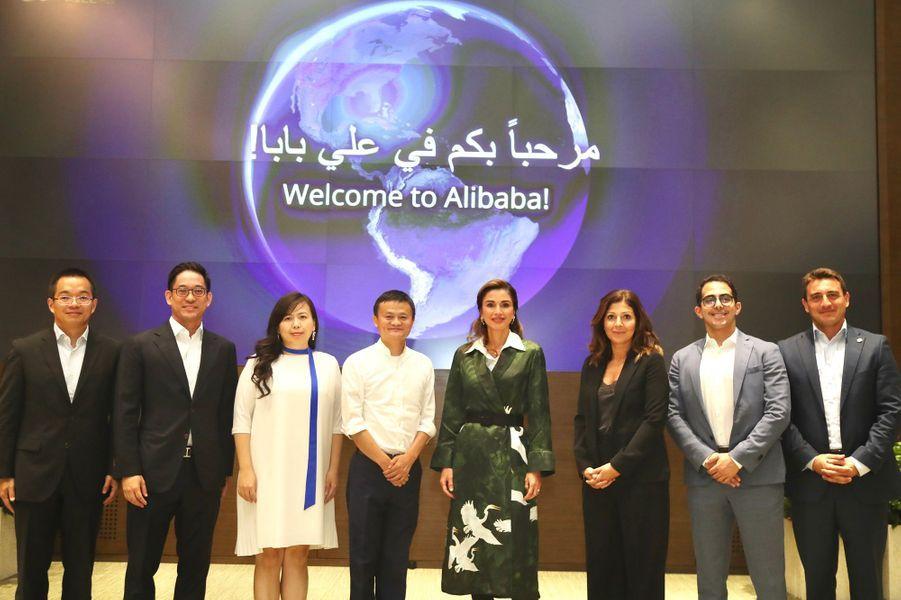 La reine Rania de Jordanie à Hangzhou, le 3 septembre 2018