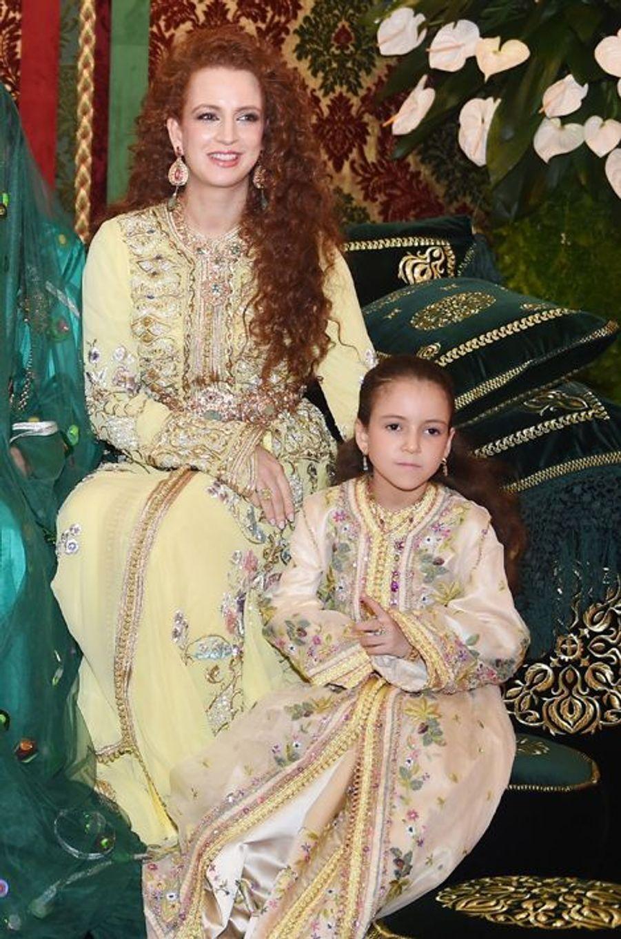 La reine Lalla Salma du Maroc et la princesse Lalla Khadija, le 15 novembre 2014