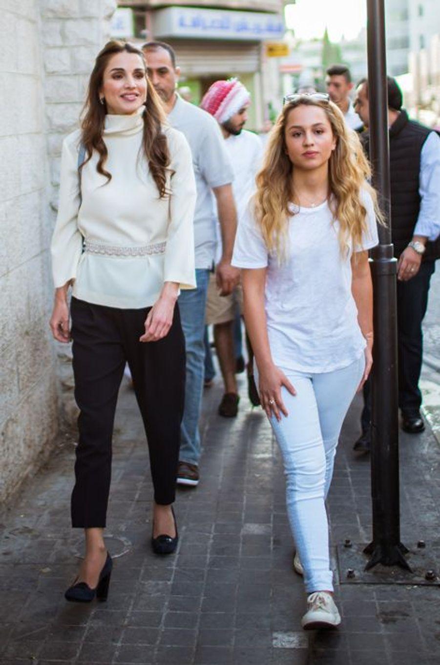 La reine Rania de Jordanie et la princesse Iman, le 16 août 2015