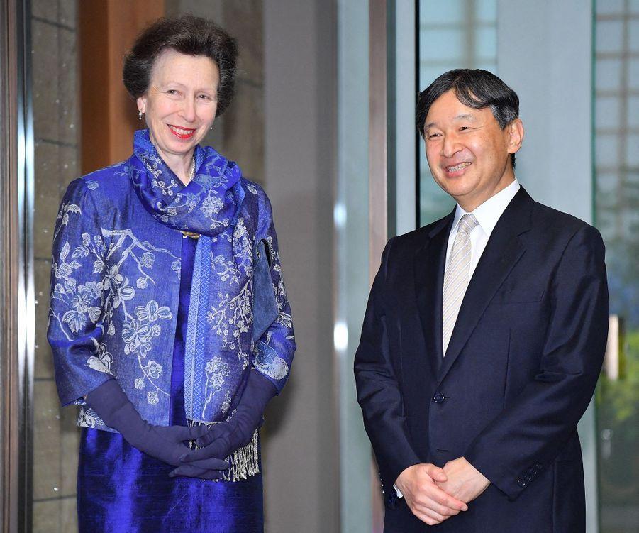 La princesse Anne d'Angleterre et l'empereur Naruhito du Japon (ici le 11 octobre 2019) vont respectivement fêter leurs 70 ans et 60 ans en 2020
