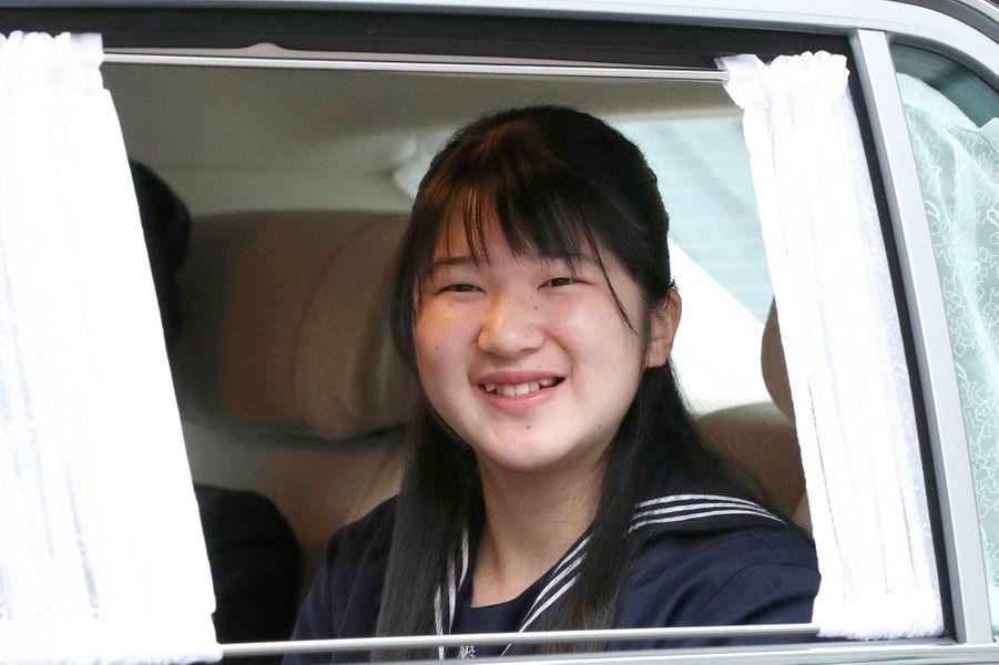 La princesse Aiko du Japon (ici le 31 mars 2020) va fêter ses 20 ans en 2021
