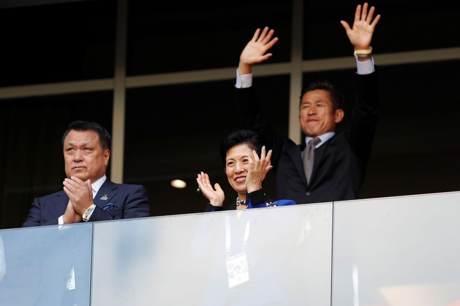 La princesse Hisako de Takamado à Saransk, le 19 juin 2018