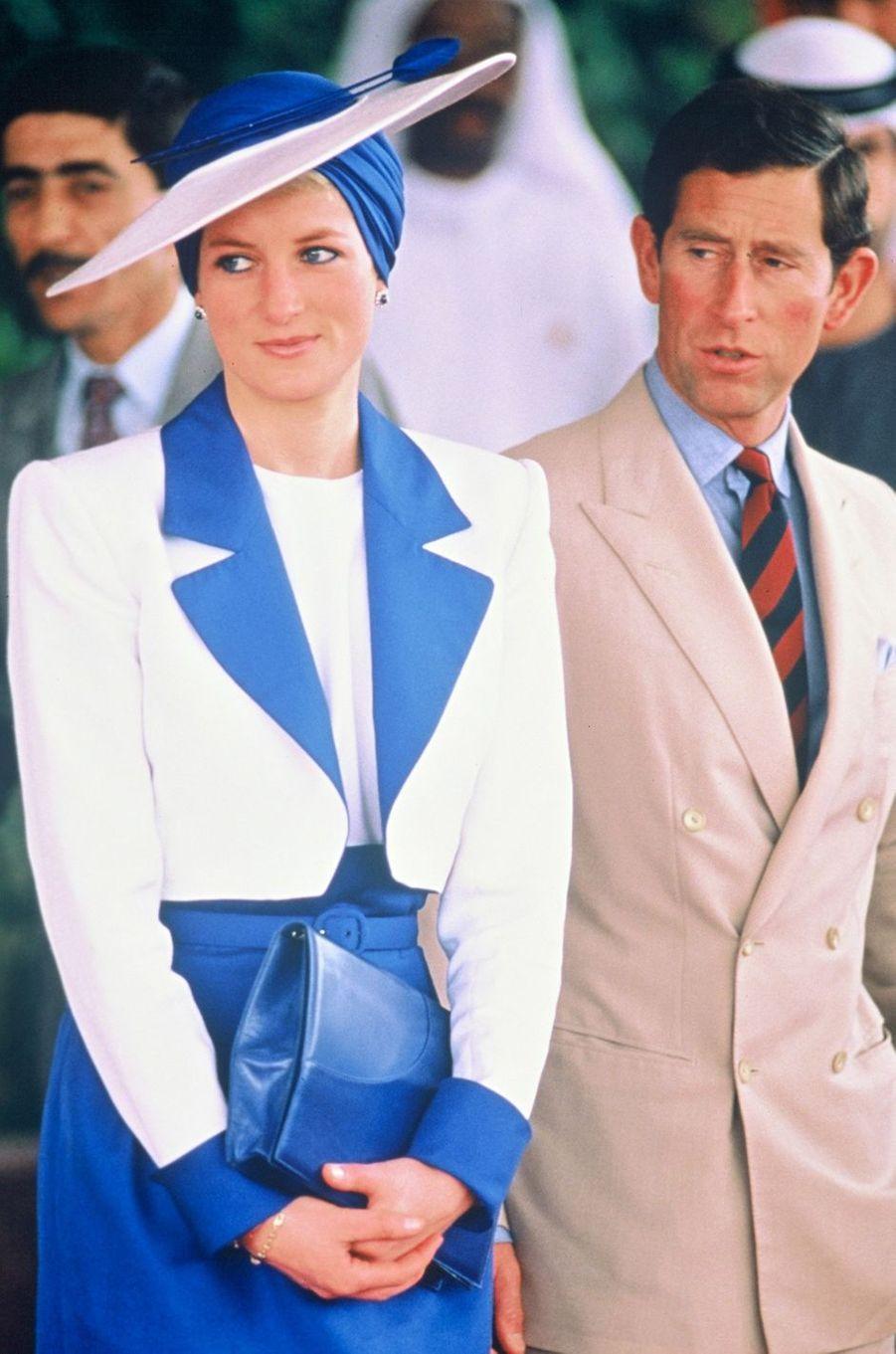 Lady Diana le 16 mars 1989
