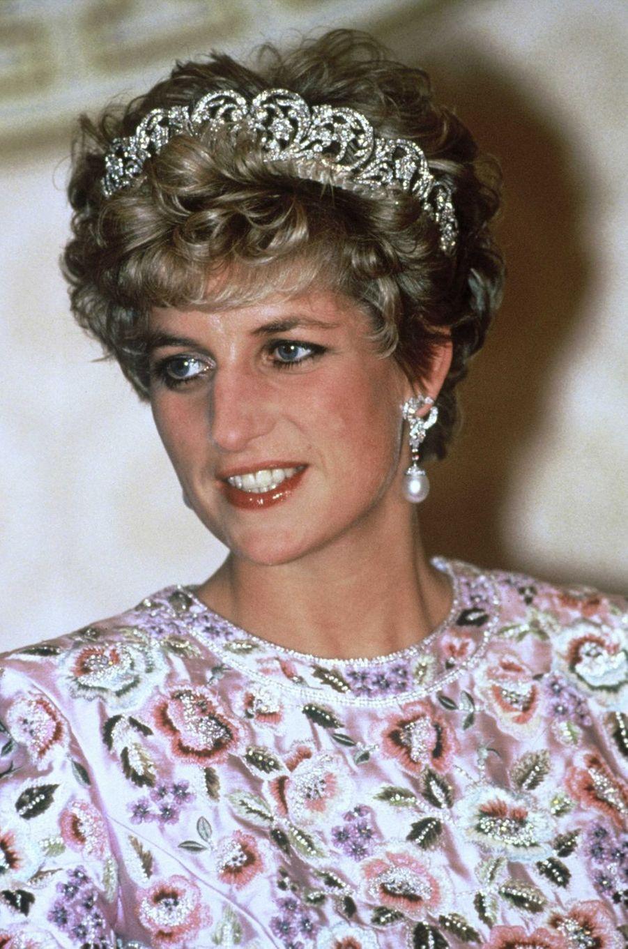 Lady Diana à Séoul en 1992