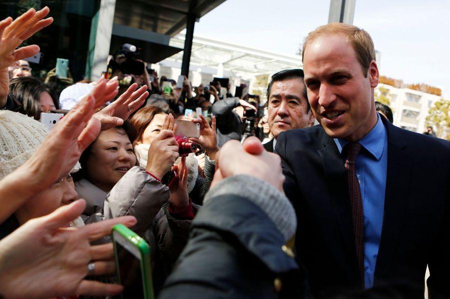 Le prince William à Tokyo, le 28 février 2015