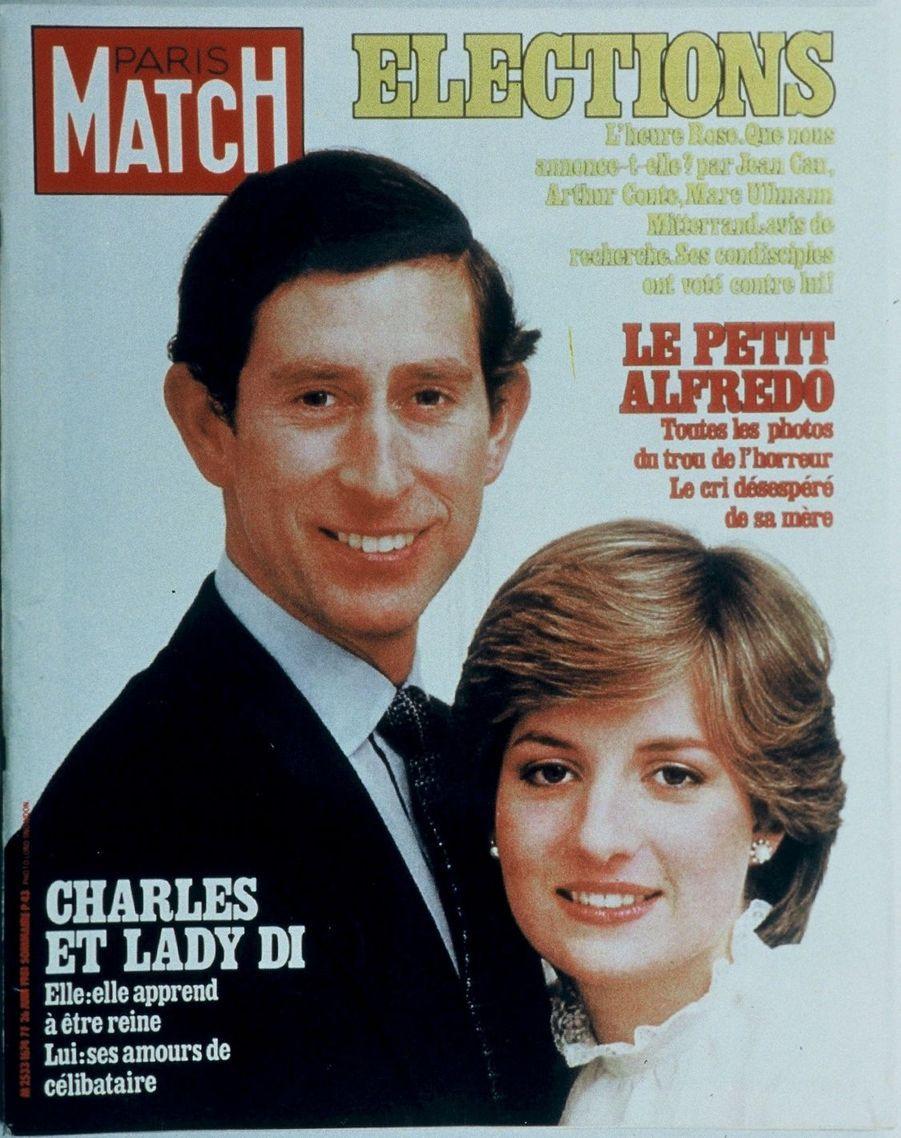 La princesse Diana et le prince Charles, juin 1981