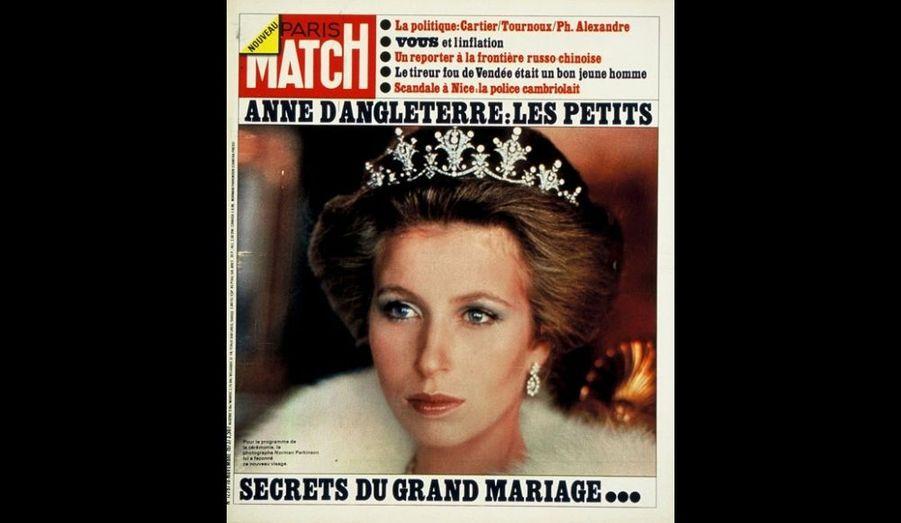 10 Novembre 1973. Anne d'Angleterre.