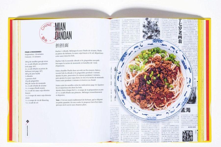 Les nouilles,tout un platElles sont reines de la street food en Asie. A base de farine de riz, de blé ou de sarrasin, en bouillon, glacées, frites, en raviolis, les nouilles se déclinent en une infinité de préparations et de saveurs. Trois copines, une Chinoise, une Vietnamienne et une Japonaise, ont rassemblé 150 recettes et quelques notions basiques pour nous initier à la cuisine de ces plats uniques, équilibrés et délicieux. A vos baguettes.«Nouilles d'Asie», par Chihiro Masui, Minh-Tâm Tran et Margot Zhang, éd. du Chêne, 29,90 euros.