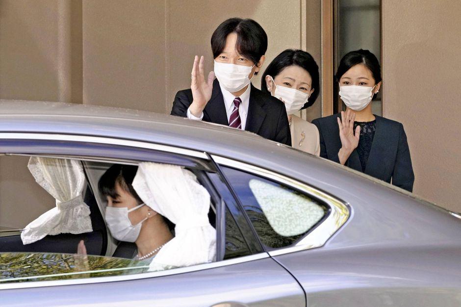 La princesse Mako du Japon, enfin mariée, a officiellement quitté la famille impériale