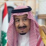 Salmane Ben Abdelaziz al-Saoud