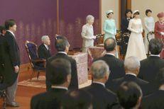 La famille impériale du Japon sous le signe de la poésie
