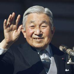 Akihito du Japon